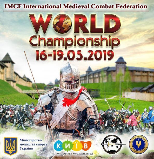_imcf_2019_ukraina